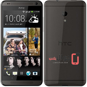 Price and specifications of HTC Desire 616 dual sim