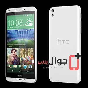 Price and specifications of HTC Desire 816 dual sim