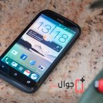 Price and specifications of HTC Desire X