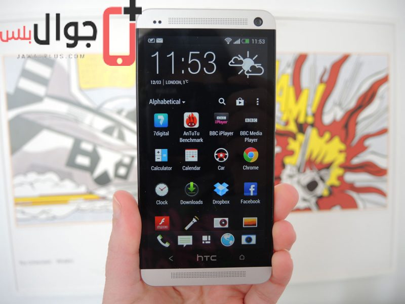 Price and specifications of HTC One