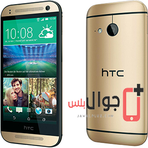Price and specifications of HTC One mini 2