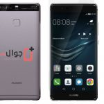 Price and specifications of Huawei P9