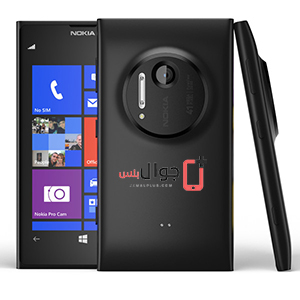 Price and specifications of Nokia Lumia 1020
