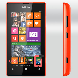Price and specifications of Nokia Lumia 525