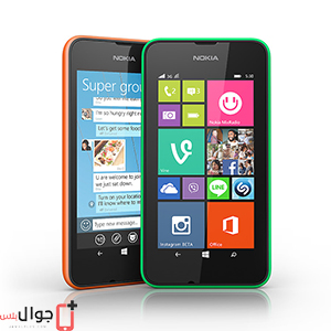 Price and specifications of Nokia Lumia 530