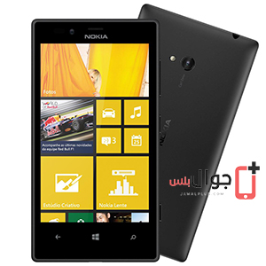 Price and specifications of Nokia Lumia 720