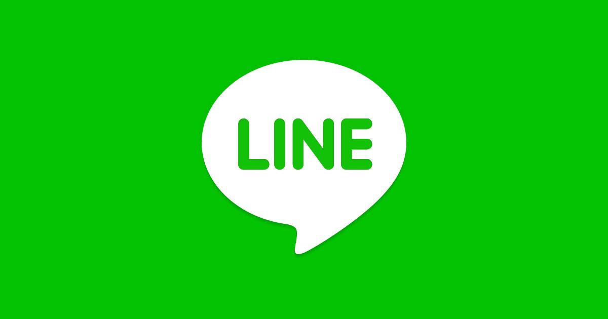 تطبيق لاين للايفون - LINE
