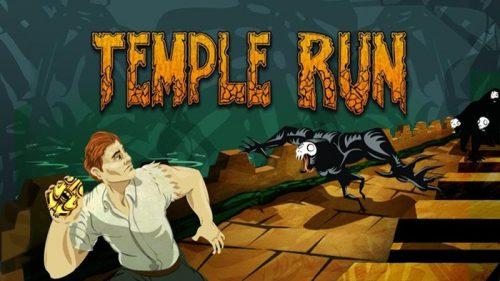 لعبة تمبل رن 1 للايفون - Temple Run