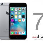 سعر ومواصفات Apple iPhone 7