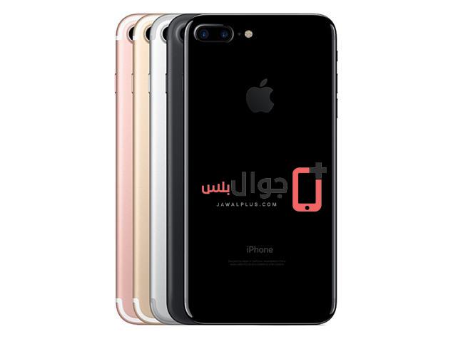 5883aa9e7 سعر ومواصفات Apple iPhone 7 Plus - مميزات وعيوب آبل ايفون سفن بلس ...