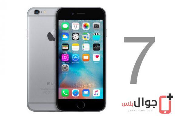 سعر ومواصفات Apple iPhone 7 آبل ايفون 7