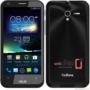 Price and specifications of Asus PadFone 2
