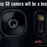 كاميرا جوال Galaxy S8 الامامية