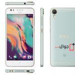 عيوب ومميزات HTC Desire 10 Lifestyle