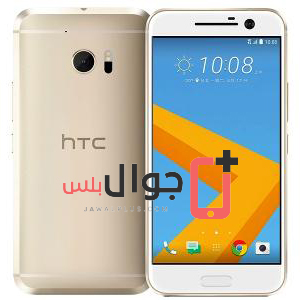 Price and specifications of HTC Desire 10 Pro