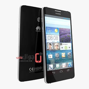 Price and specifications of Huawei Ascend D2