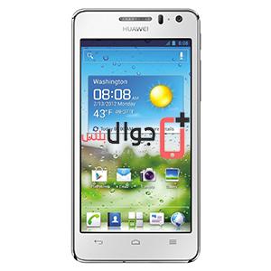 عيوب ومميزات Huawei Ascend G615