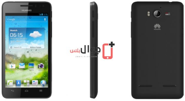 Price and specifications of Huawei Ascend G615