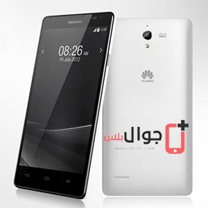 عيوب ومميزات Huawei Ascend G700