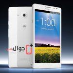 عيوب ومميزات Huawei Ascend Mate
