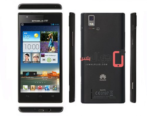 Price and specifications of Huawei Ascend P2