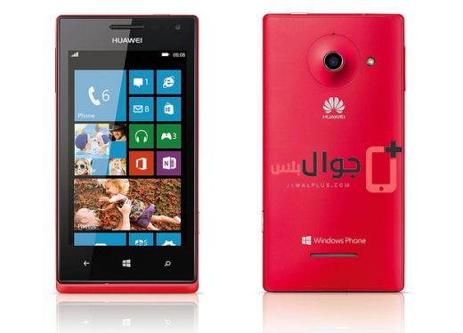 Price and specifications of Huawei Ascend W1
