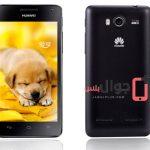 عيوب ومميزات Huawei Honor 2
