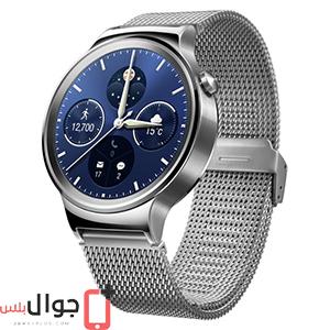 57b80cd3d سعر ومواصفات Huawei Watch - مميزات وعيوب ساعة هواوي ووتش - جوال بلس
