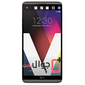 Price and specifications of LG V20