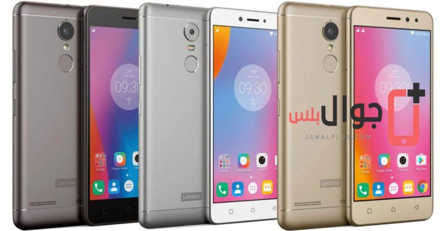 lenovo k6 power mobile phone