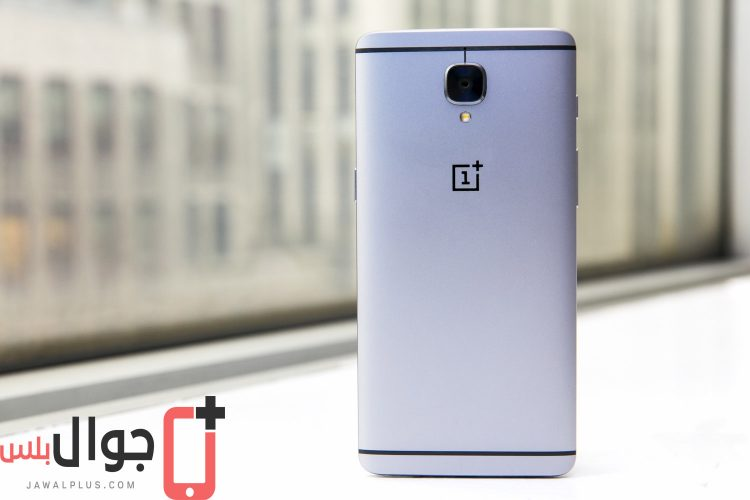 Price and specifications of OnePlus 3