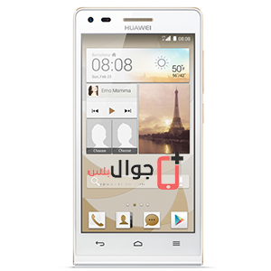 Price and specifications of Huawei Ascend G6 4G