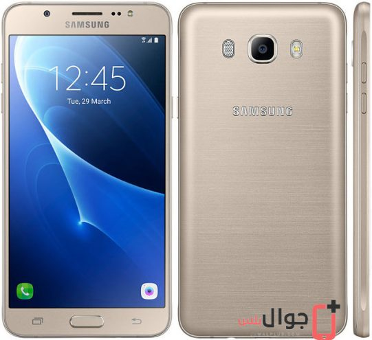 (Price and specifications of Samsung Galaxy A8 (2016
