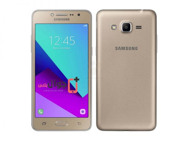 Price and specifications of Samsung Galaxy J2 Prime