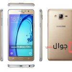 عيوب ومميزات (Samsung Galaxy On7 (2016