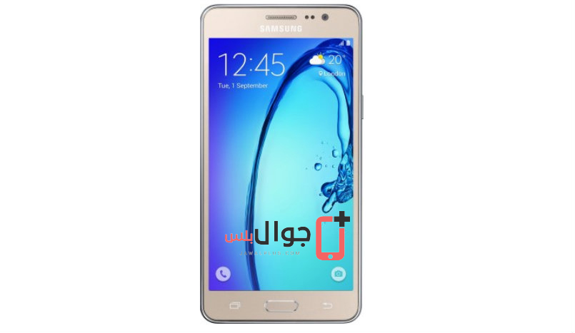 (Price and specifications of Samsung Galaxy On7 (2016