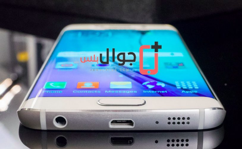 Price and specifications of Samsung Galaxy On8