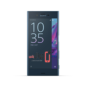 Price and specifications of Sony Xperia XZ