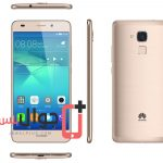 عيوب ومميزات جوال Huawei GR5 Mini