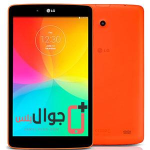 عيوب ومميزات جوال LG G Pad 8.0 LTE
