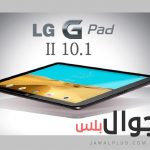 سعر ومواصفات جوال LG G Pad III 10.1 FHD