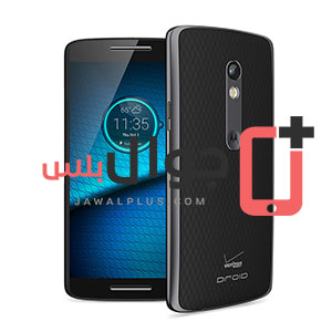 Price and specifications of Motorola Droid Maxx 2