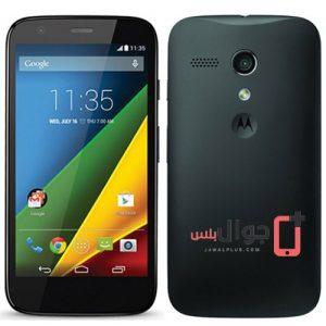 عيوب ومميزات جوال Motorola Moto G 4G