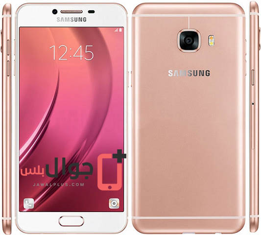 Price and specifications of Samsung Galaxy C7 Pro