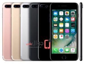 مراجعة جوال iphone 7 plus review ومواصفاته