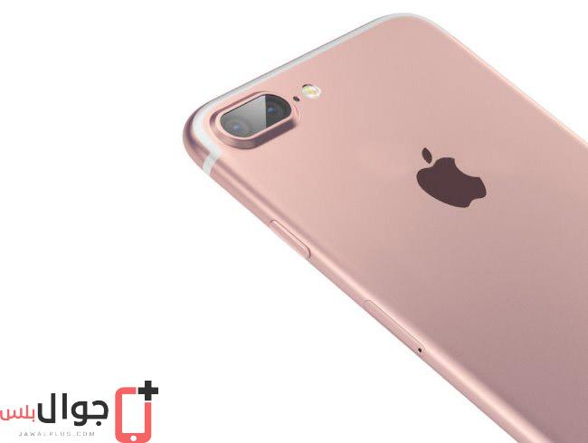 الكاميرا المزدوجة لجوال iphone 7 plus