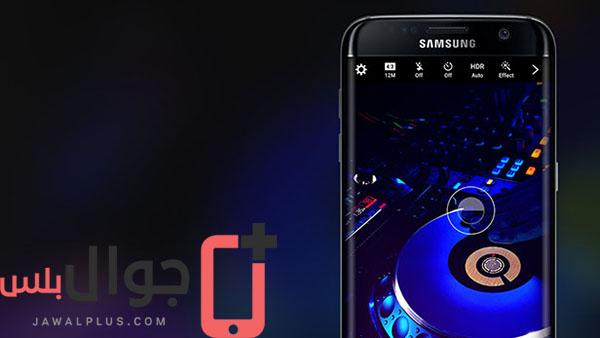 جوال Galaxy S8