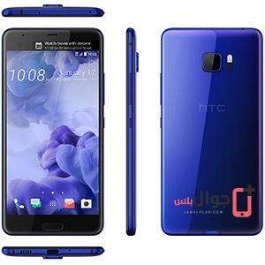 سعر ومواصفات جوال HTC U Play