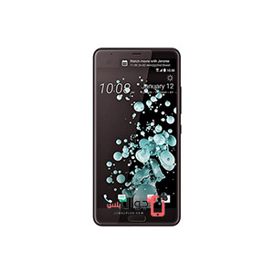 Price and specifications of HTC U Ultra
