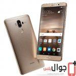 مراجعة جوال Huawei Mate 9 .. التصميم